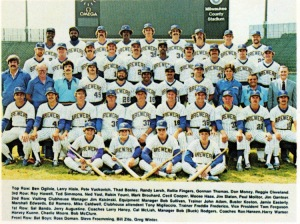 Jim is in the 2nd row after the batboys, on the far left in the blue jacket